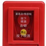 GST-LD-8318紧急启停按钮@控制气体灭火系统的启动