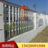 pvc草坪护栏 直销可定制铁艺花园栅栏庭院围栏小区花池塑钢网