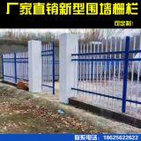 厂家直销锌钢喷塑市政园林草坪护栏小区公园工厂庭院围墙栅栏