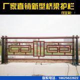 厂家直销可定制河道护栏防护网新型桥梁护栏