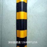 停车场专用橡胶护墙角大量批发 直角护墙角/圆形护角