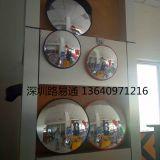 室内外广角镜 规格 尺寸 图片 价格详情介绍