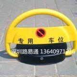 深圳 手动车位锁 自动车位锁 厂家直销免费配送