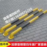 深圳U型镀锌管挡轮杆价位 工艺材质图片及推荐优势 安装方法
