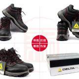 代尔塔安全鞋