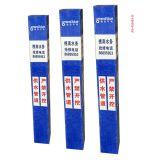 电缆标志桩 燃气标志桩 管道标志桩 玻璃钢标志桩 雕刻 印刷