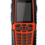 E200本质安全型防爆手机(电信3G+天翼对讲)CT5