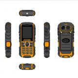 W200本质安全型手机(联通2G+移动2G)