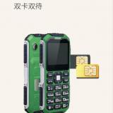 Exmp1405防爆手机IIC级防爆安全认证