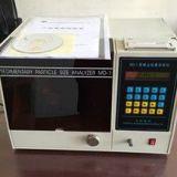 分散度分析仪MD1粉尘粒度分析仪