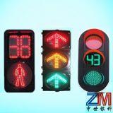 市政道路交通信号灯,满屏信号灯,方向指示信号灯,隧道口信号灯
