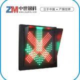 车道指示标志隧道led车道指示器红叉绿箭雨棚信号灯可定制
