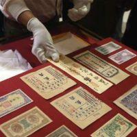 埃及首次向中国归还13件查获文物 含光绪年间银票