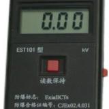 北京天瑞博源防爆静电检测仪