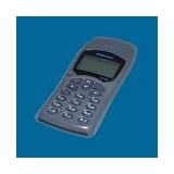 特种作业操作证手持查询器P130