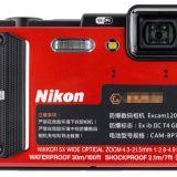 Excam1201本安型防爆数码照相机