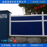 上海PVC施工围挡
