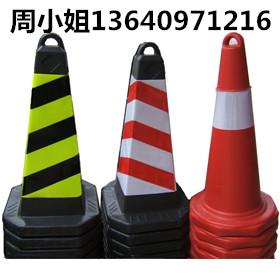 广东深圳优质橡胶路锥  圆形/方形 反光路锥 大量批发