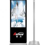 安方42寸落地式网络广告机