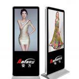 安方55寸落地式网络广告机