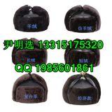 供应安全帽_棉安全帽_玻璃钢安全帽-新疆安全帽厂家直销现货