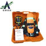 仿巴固正压式消防空气呼吸器 自给开路式空气呼吸器