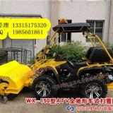 齐齐哈尔清雪车【全地形扫雪除雪车——沙滩车扫雪除雪车】规格