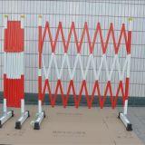 绝缘伸缩片式围栏、安全防护围栏、可移动伸缩围栏、 片式