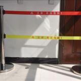 伸缩隔离带、可移动围栏、不锈钢 伸缩围栏、 安全隔离带