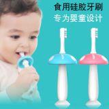 厂家直销 蔓葆婴幼儿硅胶牙刷 宝宝训练牙刷 新款宝宝乳牙刷