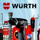 伍尔特工具