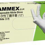 爱马斯12寸加长一次性丁腈手套
