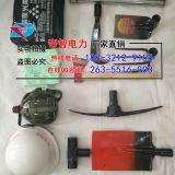 防汛组合工具包十九件套