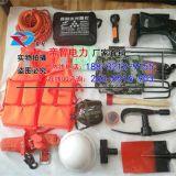 防汛组合工具包七件套