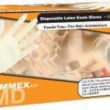 爱马斯AMMEX 一次性医用橡胶手套
