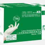 爱马斯AMMEX一次性医用灭菌橡胶手套
