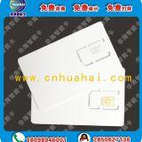 LTE耦合白卡 LTE-TDD测试卡 LTE-FDD测试白卡