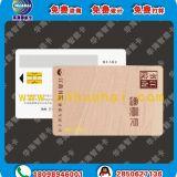 FM1216-305 CPU卡 国密SM1芯片卡 金融社保卡