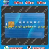 FM12CD32-103双界面CPU卡 国密SM1芯片卡