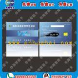 FM12CD32-112双界面CPU卡  标准的金融卡