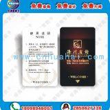FM12CD32-305非接触CPU卡 国密SM1芯片卡