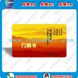 华虹SHC1112芯片非接触式CPU卡 国密SM7芯片卡