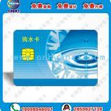 24C04芯片卡 用户购水卡 购电卡 医疗卡保险卡