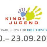 2018德国科隆母婴童用品展