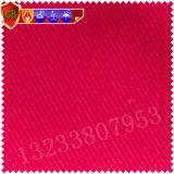 420g全棉阻燃纱卡面料 7*7斜纹阻燃布 防火布料