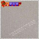 C21*21纯棉斜纹阻燃布,200g纱卡阻燃面料