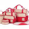 妈咪包,母婴袋,登机箱