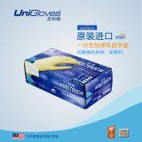 顶瑞KT001加厚100%天然乳胶手套高弹性通用医用检查手套