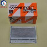 厂家批发一次性口罩 带呼吸阀口罩 活性炭口罩 防护口罩