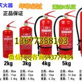 湖南长沙门店用灭火器出售 灭火器箱子 应急灯 标志灯批发